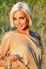 Aliona, 39, Україна
