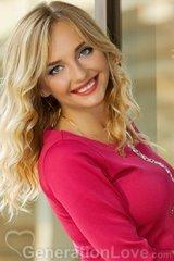 Alina, 29, Ukraine