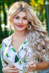 Yaryna, 27, Ukraine