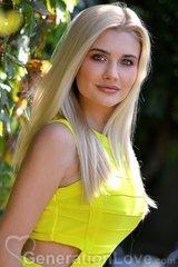 Violetta, 25, Ukraine