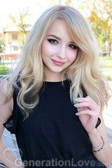 Anastasyia, 26, Ukraine