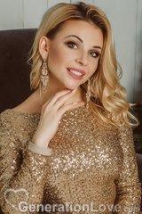 Ekaterina, 31, Ukraine