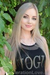 Nataliya, 25, Ukraine