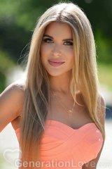 Valeriia, 31, Ukraine