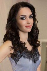 Alina, 31, Ukraine