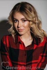 Irina, 26, Ukraine