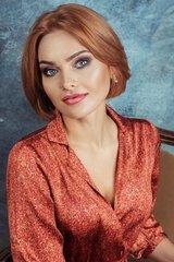Alina, 35, Ukraine