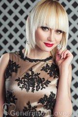 Tatiana, 41, Ukraine