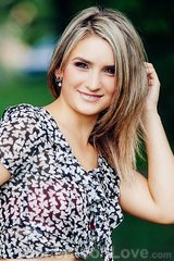 Tatiyana, 25, Ukraine