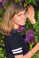 Anna, 33, Ukraine