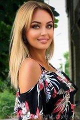 Irina, 28, Ukraine