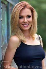Irina, 33, Ukraine