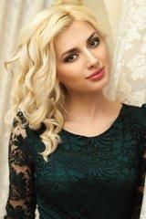 Elena, 20, Ukraine